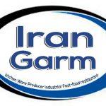 تجهیزات آشپزخانه صنعتی ایران گرم